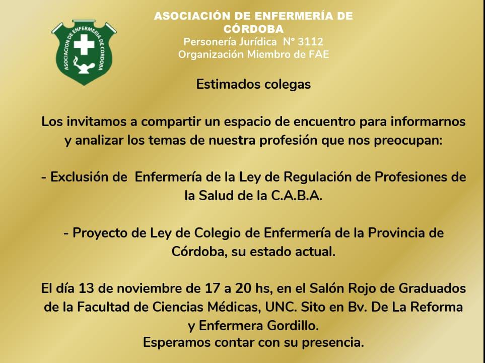 AEC Informa